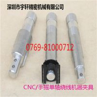 CNC机器手摇机器工装夹具变压器EPC13/EPC系列夹头夹具