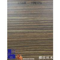 厂家直销 免漆防火板 家具贴面板横纹丝木耐火板 装饰板胶合板