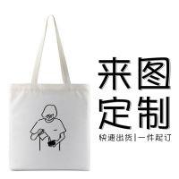 个性简约插画帆布袋女单肩包手提袋学生购物袋chic折叠布袋收纳袋