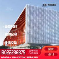 供应深圳商场内外墙造型铝单板 背景墙创意风格铝方通铝板定制