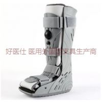 充气式术后助行鞋医院同款 深圳好医仕 跟腱靴康复鞋工厂直销