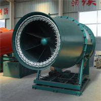 北华环保高塔矿山除尘雾炮机 KCS400/100多功能喷雾器