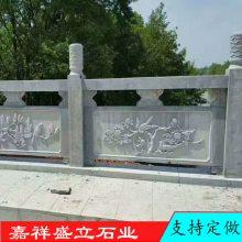 供应防护石栏杆麻石栏杆 景观河边石栏板摆件