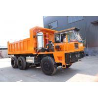 厂家供应6吨四驱矿用自卸车 全地型矿用自卸车