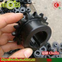 45#钢链轮,高扭矩,高精度,搅拌机链轮
