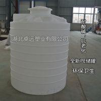 2000升养殖厂专用水桶 修理厂洗车水箱