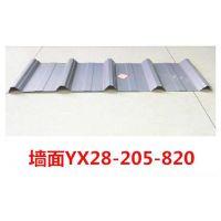我执意为江苏客户打YXB25-205-820彩钢板样板意外帮客户节省16万元