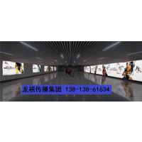 南京地铁站展位展览 新闻地铁站展位展览