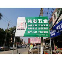 亚克力店面门头发光字壁墙广告 LED吸塑发光字 品牌连锁店招牌广告字制作