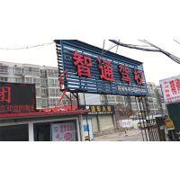 金水区c2证培训学校 口碑推荐 郑州市智通机动车驾驶员培训供应