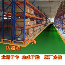 钢制金属仓储设备 横梁式重型货架 仓储货架 河北品牌环保产品 支持定做