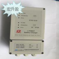 实拍船用救生艇充电器CY1-12-5 (12V电瓶充电器) 24v/42v输入