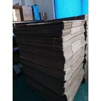 电机电缆 6FX5008-1BA31-2AA0 现货