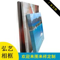 厂家定制 帆布画 带内框 帆布海报画 相框 Canvas painting frame
