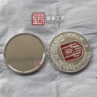 公司周年庆典纪念品纯银纪念币(精图)