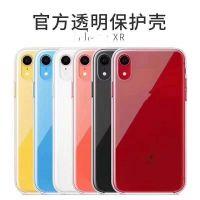 苹果iphoneX官方透明手机壳 iphoneXR商务保护壳 pc+tpu套啤产品