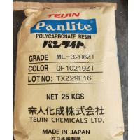 PC/日本帝人/G-3124R 抗紫外线 耐高温 汽车电子电器应用