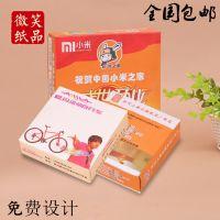 盒装广告纸巾订做 盒抽纸巾定制纸巾印刷制作logo餐巾纸盒定做印广告