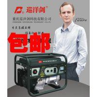 包邮/重庆5KW汽油发电机电启动/三相6500单相四冲程发电机