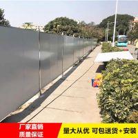广州江门围挡封闭式施工 道路中央隔离安全防护围蔽