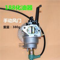 188汽油发电机配件 【188/5KW手动化油器】6.5KW化油器