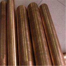 优质铜合金C5191国标磷铜棒 日本高精C5210实心磷铜棒 C54400易车削磷铜棒