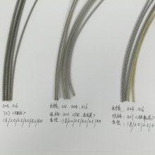 供应广州固臣隐形防盗网隐形防护网防护网专用裸线304无磁7*7钢丝绳