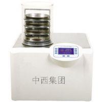 中西 普通型真空冷冻干燥机 型号:SH117-LGJ-10C库号:M317919