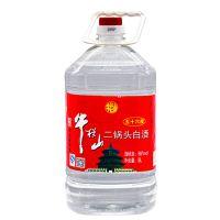 牛栏山二锅头 白酒 56度 5000ml *4桶 整箱 清香型 泡药酒