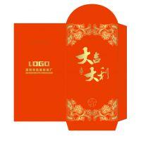 厂家直销红包定制 加印二维码 广告LOGO利是封 免费设计印刷