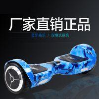 6.5寸电动扭扭车智能平衡车成人儿童两轮代步车蓝牙音乐款