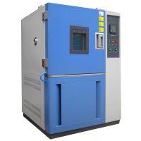 杭州艾普PH-1000高低温试验机价格 恒温恒湿试验箱