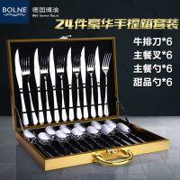 不锈钢牛排刀叉勺三件套西餐刀叉礼套装家用餐具24件盒装全套