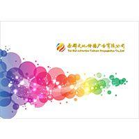 泰辉文化 企业协会活动策划 专业表演器材出租 LED灯光显示屏
