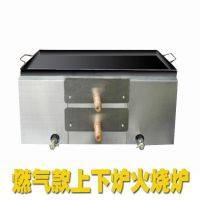 火烧炉燃气商用肉夹馍炉子鸡蛋灌饼炉白吉馍炉子烤箱上下炉左右炉