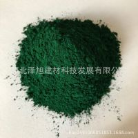 厂家直销绿色氧化铁 无机颜料 塑胶跑道 地坪填料专用 耐晒耐腐蚀