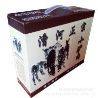 厂家定做通用包装彩色印刷食品礼品瓦楞纸盒 价格优惠欢迎采购