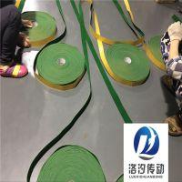 湖南加工绿色绒布包辊带