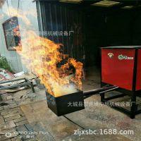 晶体管式高频熔铝炉锻造炉改造生物质颗粒熔铝炉 燃料每吨价格