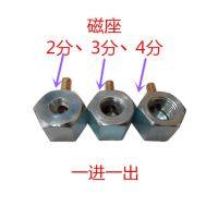 磁座机床专用 万向塑料冷却管磁座 油管磁座