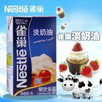 致富 雀巢淡奶油1L  非小雀巢淡奶油 蛋糕烘焙原料