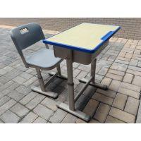 北魏课桌椅现货销售*专业定制课桌椅*升降课桌椅套装