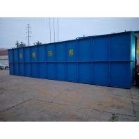 【恒德】WSZ-1餐饮污水处理设备 地埋式一体化污水处理成套设备