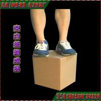 供应纸箱生产厂家,加工纸箱,纸箱厂,纸箱直销.纸箱厂商