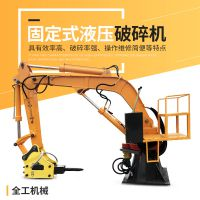 矿山厂家订制 矿用机械抓手 全工液压机械臂