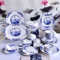 餐具套装碗盘批发50头釉上彩骨瓷餐具唐山陶瓷餐具家用碗碟套装
