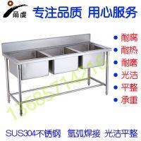 供应厨房不锈钢洗手台 不锈钢拖把池 不锈钢洗碗台 可来图定制