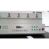 厂家直销金水华禹HYHB-6智能一体化蒸馏仪水文仪器