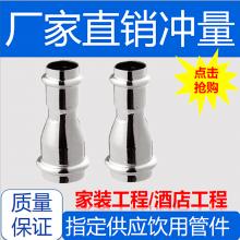 304不锈钢薄壁水管变径直通DN40X15 双卡压快装变径直通