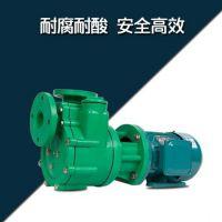 惠鑫电力资质升级四级承修设备 自吸真空泵 大功率铜芯电机 超长质保